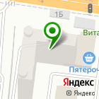Местоположение компании СпецStyle