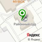 Местоположение компании Советский районный суд г. Воронежа