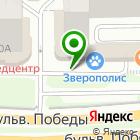 Местоположение компании SSPromotion