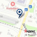 Компания Expert на карте