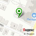 Местоположение компании Взлет-Воронеж