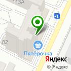 Местоположение компании VSTUDIO