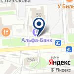 Компания IRIS на карте