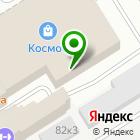 Местоположение компании Топаз