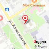 Центр гигиены и эпидемиологии в Воронежской области