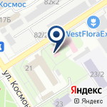 Компания Воронежский областной клинический кожно-венерологический диспансер на карте