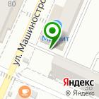 Местоположение компании Магазин сантехники и электротоваров