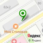 Местоположение компании ГАЗПРОМ ГАЗОРАСПРЕДЕЛЕНИЕ ВОРОНЕЖ