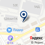 Компания СМТ ГРУПП на карте