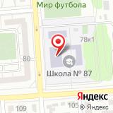 Медицинский центр профессора Табачникова