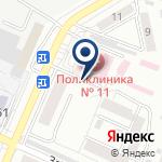 Компания Городская поликлиника №11 на карте