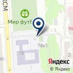 Компания Медицинский центр профессора Табачникова на карте