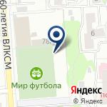 Компания Электро-Л на карте