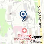 Компания Воронежская городская аптека на карте