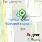 Местоположение компании REFAKT