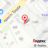 ООО БАЗИС-Воронеж