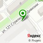 Местоположение компании РГМ