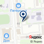 Компания BrioLin на карте