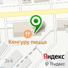 Местоположение компании ЮРДАН