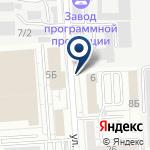 Компания Транс Универсал на карте