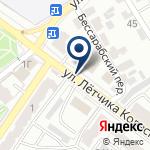 Компания Студия Красоты на Колесниченко на карте