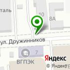 Местоположение компании Астра