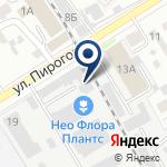 Компания Грундфос на карте