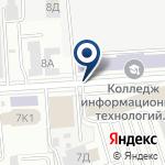 Компания КВАН на карте