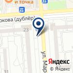 Компания Sterva на карте