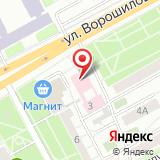 Воронежская областная клиническая стоматологическая поликлиника