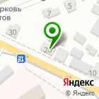 Местоположение компании Даниловский и К