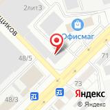 ЭнергоПромКомплекс
