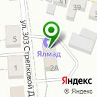Местоположение компании СиликатИндустрия