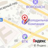 ООО Воронежская Холодильная Компания