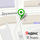 Местоположение компании Стройпол