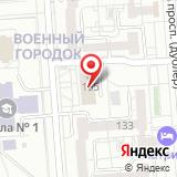 Отдел №34 Управления Федерального казначейства по Воронежской области