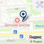 Компания Счетмаш-Уран на карте