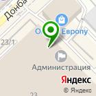 Местоположение компании Happyramа