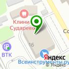 Местоположение компании Эктор