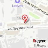 Государственная инспекция труда в Воронежской области