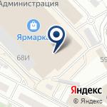 Компания СэлтКлимат на карте