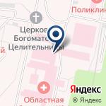 Компания Воронежская областная клиническая больница №1 на карте