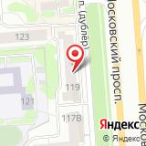 Всероссийское общество автомобилистов