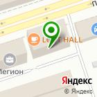 Местоположение компании АВТОТЕХСНАБ