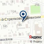Компания Белоросс на карте