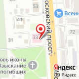ООО Центр косметологии
