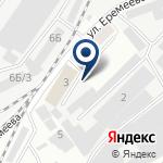 Компания ПРОФКОСМЕТИК на карте