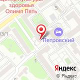 ООО Региональный центр ценообразования и экономики в строительстве