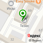 Местоположение компании Технотент