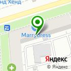 Местоположение компании Скутер